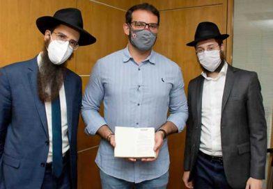 Beit Chabad Perdizes lança best-seller mundial no Brasil