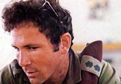 Beit Halochem e os 45 anos da Operação Entebbe