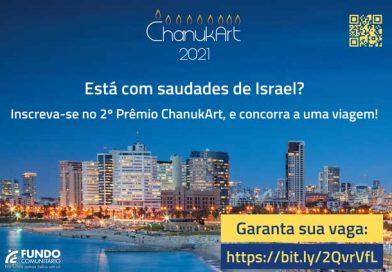 Você está com  saudades de Israel?