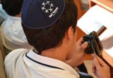 Escola Beit Yaacov: 20 anos de história