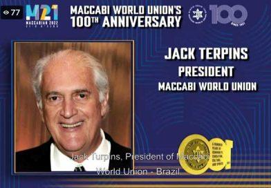 Centenário do Movimento Macabi Mundial